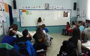 Υπουργείο Παιδείας, Προσλήψεις, ypourgeio paideias, proslipseis