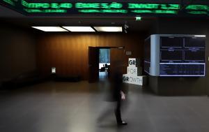 Χρηματιστήριο –, Φεβρουάριο, 2015, chrimatistirio –, fevrouario, 2015