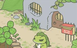 Κίνα, Travel Frog, kina, Travel Frog