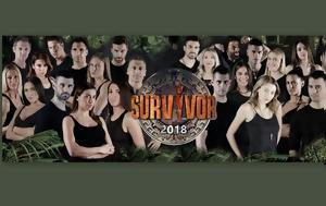 Survivor 2, Αυτά, Διάσημοι, Μαχητές, Survivor 2, afta, diasimoi, machites