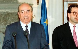 Ελλάδας - ΓΔΜ, 1991, elladas - gdm, 1991