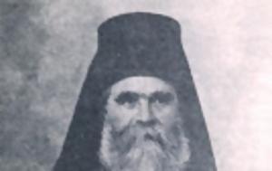 10139 - Μοναχός Ιωακείμ Ιβηρίτης 1868 - 24 Ιανουαρίου 1941, 10139 - monachos ioakeim iviritis 1868 - 24 ianouariou 1941