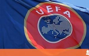 Aπαίτηση, UEFA, ΕΠΟ, ΚΕΔ, Apaitisi, UEFA, epo, ked
