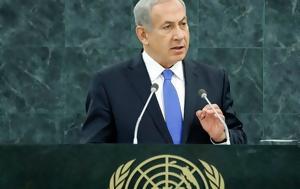 Ισραήλ, ΟΗΕ, Συνεχίζετε, israil, oie, synechizete