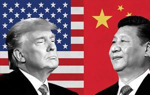 Τραμπ, Κίνα, trab, kina