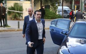 Σήμερα, Τσίπρα - Ζάεφ, ΠΓΔΜ, simera, tsipra - zaef, pgdm