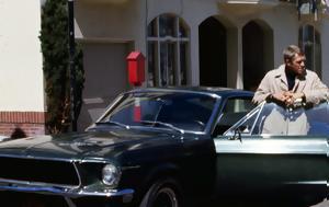 Mustang, Steve McQueen, New Jersey