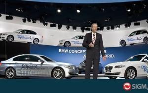 BMW, Νούμερο, BMW, noumero