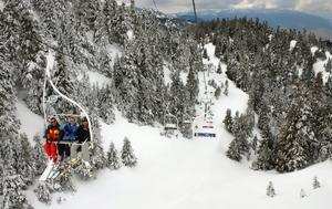 Υποβάθμιση, Χιονοδρομικού Κέντρου Παρνασσού, ypovathmisi, chionodromikou kentrou parnassou