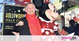 Minnie Mouse, Απέκτησε, Λεωφόρο, Δόξας,Minnie Mouse, apektise, leoforo, doxas