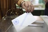Public Issue, Μειώνεται, ΝΔ-ΣΥΡΙΖΑ,Public Issue, meionetai, nd-syriza
