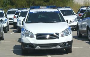 Τοποθετήσεις, Ταξιάρχων, Ελληνικής Αστυνομίας, topothetiseis, taxiarchon, ellinikis astynomias