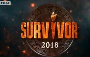 Survivor, Δεν, ΣΚΑΙ Πήραν, Survivor, den, skai piran