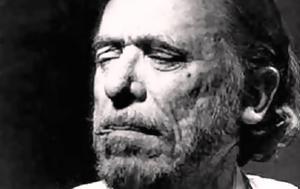 Charles Bukowski, Melancholia
