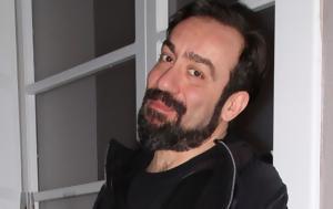 Σωτήρης Καλυβάτσης, Μετά, Παυλίδου-Παπαγιάννη, ΦΩΤΟ, sotiris kalyvatsis, meta, pavlidou-papagianni, foto