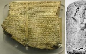 Βιβλιοθήκη, Ασσουρμπανιπάλ, 30 000, vivliothiki, assourbanipal, 30 000
