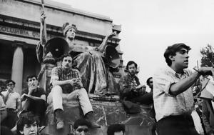 1968, Πολ Oστερ, 1968, pol Oster