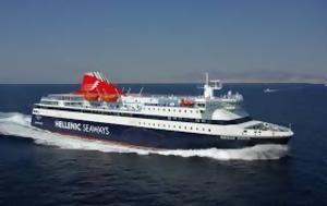 Hellenic Seaways, Θεσσαλονίκης - Βόρειων Σποράδων, Hellenic Seaways, thessalonikis - voreion sporadon