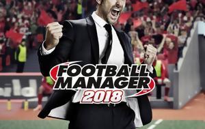 Μπες, Facebook, Football Manager 2018, bes, Facebook, Football Manager 2018