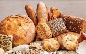 Ψωμί, psomi