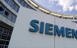 Δίκη Siemens, Μετά, Καραβέλας, diki Siemens, meta, karavelas