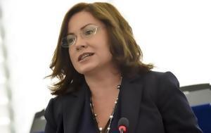 Υποψήφια, Μαρία Σπυράκη, ypopsifia, maria spyraki