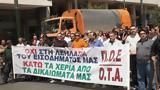 ΠΟΕ-ΟΤΑ, Συμπαράσταση, Εύη Καρυδάκη,poe-ota, sybarastasi, evi karydaki