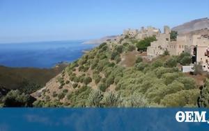 Delicious Mani, -travelled, Greece PHOTOS