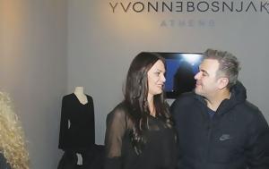 Ρούχα, Υβόννης Μπόσνιακ, roucha, yvonnis bosniak