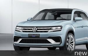 Coupe, VW Tiguan
