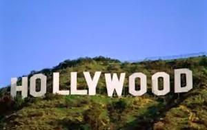 Λάθη, Hollywood [photos], lathi, Hollywood [photos]