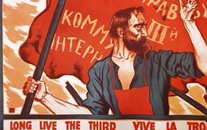 Κομμουνιστικό, Μακεδονικό Ζήτημα, Μεσοπόλεμο, kommounistiko, makedoniko zitima, mesopolemo