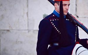 Συγκλονιστικές, Προεδρικής Φρουράς, Σύνταγμα, sygklonistikes, proedrikis frouras, syntagma