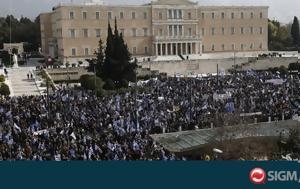 Live, Σ'εξέλιξη, Σύνταγμα, Live, s'exelixi, syntagma