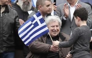 Θεοδωράκης, theodorakis