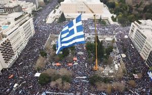 Σύνταγμα - Εντυπωσιακές, Αθήνα, syntagma - entyposiakes, athina