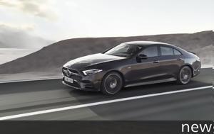 Νέοι, Mercedes-Benz, neoi, Mercedes-Benz