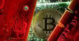 Πόλεμος, Bitcoin Βρετανικές,polemos, Bitcoin vretanikes