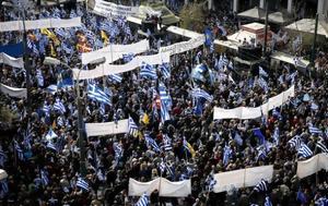 Συλλαλητήριο Αθήνα, Ασύλληπτη, Σύνταγμα, syllalitirio athina, asyllipti, syntagma