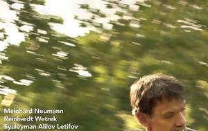 Προβολή Ταινίας Western, Κινηματογραφική Λέσχη Πάτρας, provoli tainias Western, kinimatografiki leschi patras