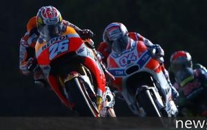 Μειώνονται, MotoGP, meionontai, MotoGP
