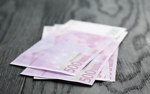 Το χρώμα του χρήματος