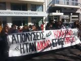 ΣΥΡΙΖΑ, Ηταν…,syriza, itan…