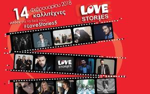 Love Stories 5, IEK AKMH