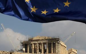 Bloomberg, Ελλάδα, Βρετανία, Bloomberg, ellada, vretania