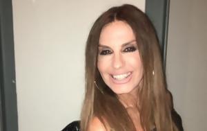 Κάτια Νικολαΐδου, Elle Macpherson, Ελλάδας, katia nikolaΐdou, Elle Macpherson, elladas