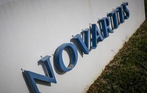 Σκάνδαλο Novartis, skandalo Novartis