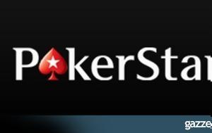 Επιβεβαιώθηκε, PokerStars, epivevaiothike, PokerStars