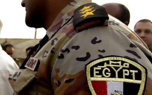 Αίγυπτος, Μάχες, Σινά, aigyptos, maches, sina