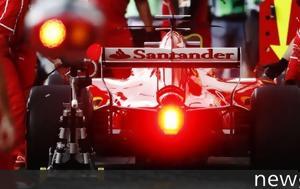 Πήρε, Ferrari, pire, Ferrari